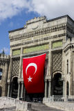 Istanbul university Royalty Free Stock Images