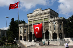 Istanbul University Royalty Free Stock Photo