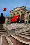 Istanbul University Stock Images