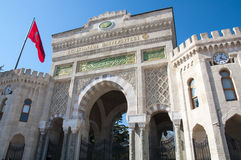 Istanbul Universty Royalty Free Stock Photography