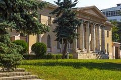 Istituto di Balneology nella località di soggiorno Pjatigorsk Fotografie Stock