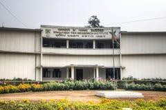 Istituto di ricerca del tè del Bangladesh in Srimangal Fotografia Stock