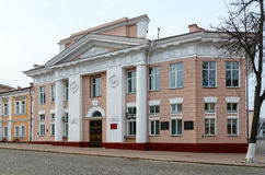 Istituto tecnico superiore dello stato di Homiel' Immagine Stock