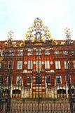 Istituto universitario delle armi che sviluppa entrata Londra Inghilterra Immagine Stock Libera da Diritti