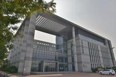 Istituto universitario delle scienze biologiche dell'università di Nankai Fotografia Stock