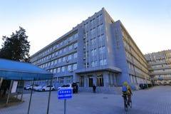 Istituto universitario di chimica e di ingegneria molecolare dell'università di Pechino, adobe rgb Fotografia Stock