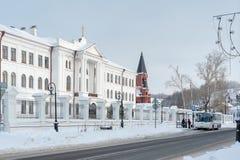 Istituto universitario di formazione degli insegnanti di Tobol'sk Fotografie Stock