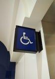 Istny toaleta znak lub toaleta kierunku zakładka Zdjęcie Stock