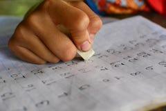 Istruzione Fotografia Stock