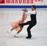ISU Prix grande júnior da figura final da patinagem imagem de stock royalty free