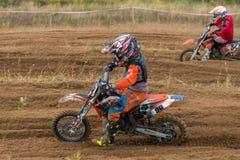 Isupov Artem 90 Stock Photos