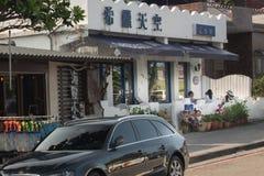 It's Grecja miastowa restauracja w Keelung Tajwan Zdjęcie Stock