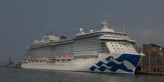 It's miejsca sławny port Keelung w Tajwan Zdjęcia Royalty Free