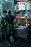 It's popularny uliczny karmowy Gongguan rozprasza uwagę Taipei Tajwan Zdjęcia Royalty Free