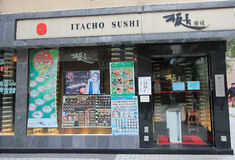 Itacho Sushi restaurant in Hong Kong Royalty Free Stock Image