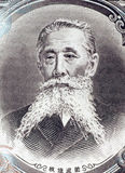 Itagaki Taisuke Royalty Free Stock Image