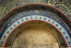 Italia, Ravena, interior del baptisterio de Neonian Imágenes de archivo libres de regalías