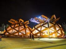 Italiaans voedselpaviljoen in EXPO, de wereldexpositie Royalty-vrije Stock Foto