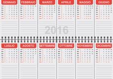 Italian calendar 2016 Royalty Free Stock Images
