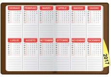 Italian calendar 2017 Royalty Free Stock Photos