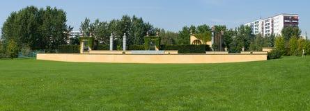 Italian garden. Panorama Stock Photography