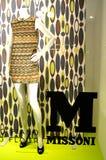 Italian luxury fashion shop in Florence Stock Photo