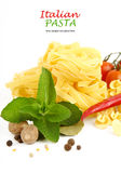 Italian Pasta with tomatoes, paprika and basil Royalty Free Stock Photo