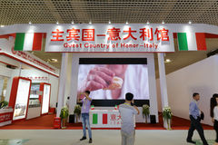 Italian pavilion participate in the exhibition ( guest country of honor - italy ) Stock Photos