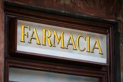 Italian Pharmacy Sign Royalty Free Stock Image