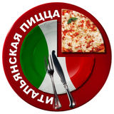 Italian Pizza in Russian Language Royalty Free Stock Images