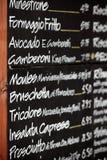 Italian restaurant chalk menu board, blackboard, vertical Royalty Free Stock Photography