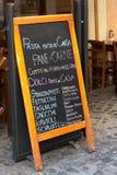 Italian restaurant Stock Photography