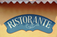 Italian Restaurant sign with room Stock Photos