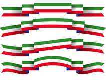 Italian ribbon Royalty Free Stock Image