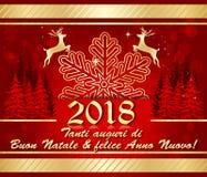 Elegant Italian winter holiday greeting card for companies vector illustration