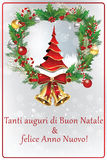 Italian winter holiday greeting card Stock Photo