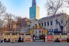 ¼ italiano ŒChina del styleï de Tianjin Fotografía de archivo