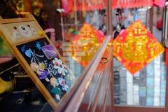 ¼ italien ŒChina de styleï de Tianjin Image libre de droits