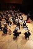 Italien de fanfare de concert d'armée Images libres de droits