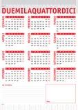 Italienischer Kalender 2014 der Machthaber Lizenzfreie Stockfotos