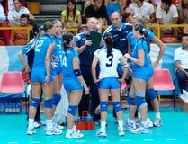 Italienisches Volleyballteam, Zeit heraus Stockfotografie