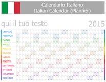 2015 italienska kalender Planner-2 med horisontalmånader royaltyfri illustrationer