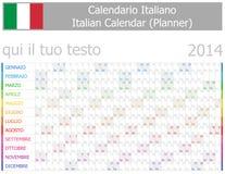 2014 italienska kalender Planner-2 med horisontalmånader vektor illustrationer