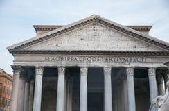 italy panteon Rome Obraz Royalty Free