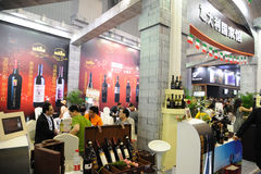Italy wines pavilion Royalty Free Stock Photography