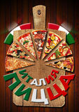 Italy Pizza on cutting board in Russian Language Stock Photo