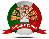 Italy Pizza In Russian Language Royalty Free Stock Photography