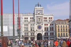 Italy. Venice. St Mark's Basilica. royalty free stock photography