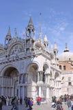 Italy. Venice. St Mark's Basilica. royalty free stock photos