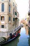 Italy, Venice, travel. General views of the city of Venice Stock Photo